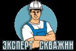 Эксперт Скважин